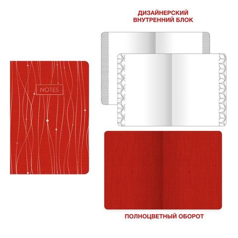 Золотые линии. Дизайн 3