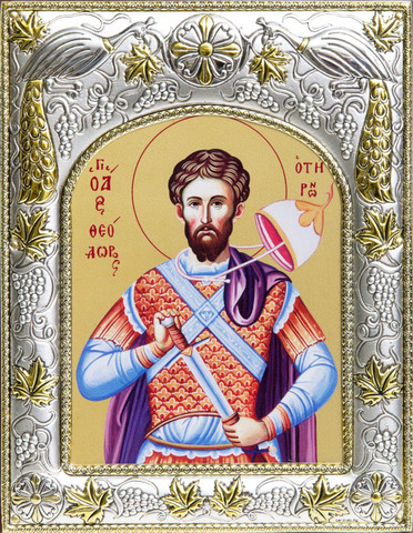 Серебряная икона именная Федор (Феодор) Тирон 18x14см