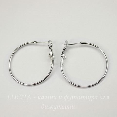 Швензы - кольца, 30 мм  (цвет - платина)