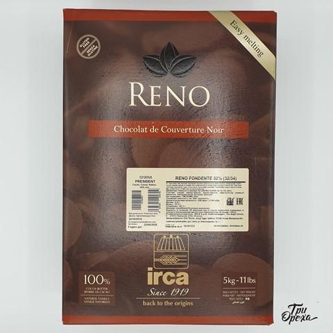 Темный Итальянский Шоколад в дисках 52% (32/34) IRCA, 100 гр