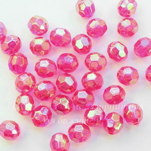 Бусина акриловая шарик с огранкой розовый с AB покрытием 8 мм, 10 штук