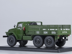 Ural-375D board khaki 1:43 Start Scale Models (SSM)