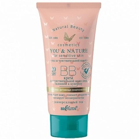 Белита You & Nature ВВ-крем для чувствительной кожи лица, склонной к куперозу SPF 20 30мл