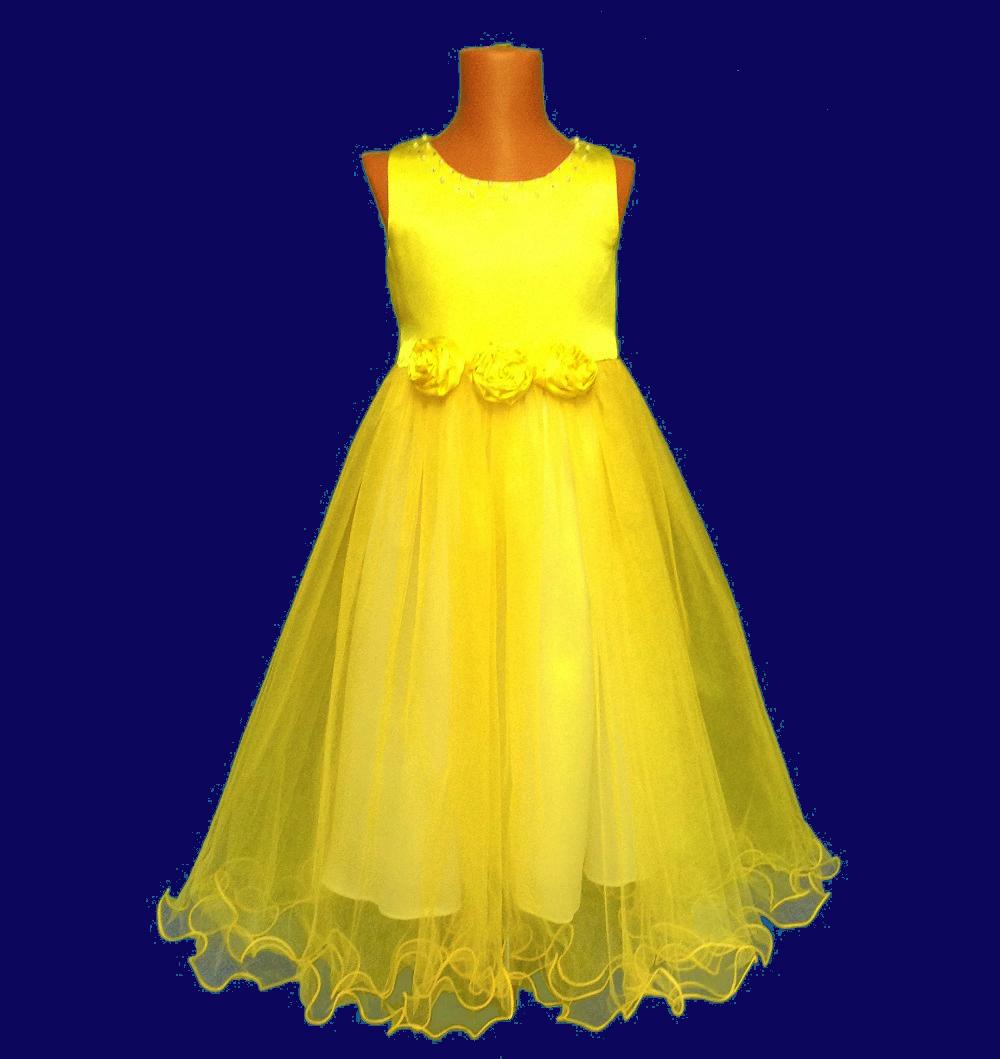 8f6ba087c3c5f21 Детское нарядное Длинное платье