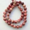 Бусина Жадеит (тониров), шарик, цвет - розовый с бордовым, 10 мм, нить