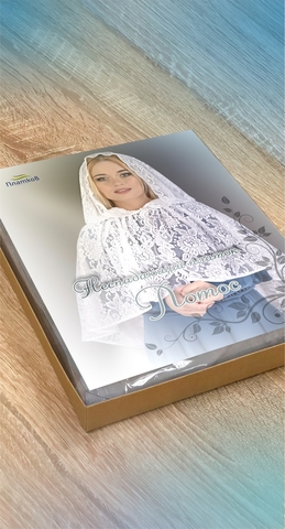 Подарочная коробка под платок