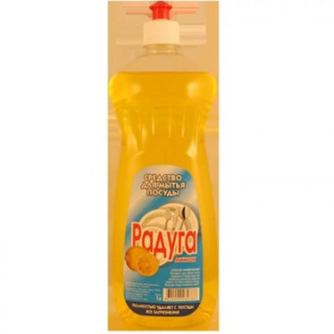 Средство для мытья посуды РАДУГА 1л Лимон