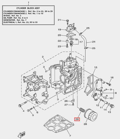 Болт для лодочного мотора F20 Sea-PRO 20х35 (2-29)