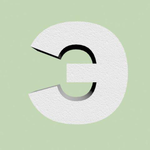 Буква Э из пенопласта