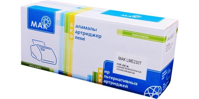 MAK 24036SE (E230) для Lexmark, черный, до 2500 стр.