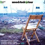 Сборник / Woodstock IV (Coloured Vinyl)(2LP)