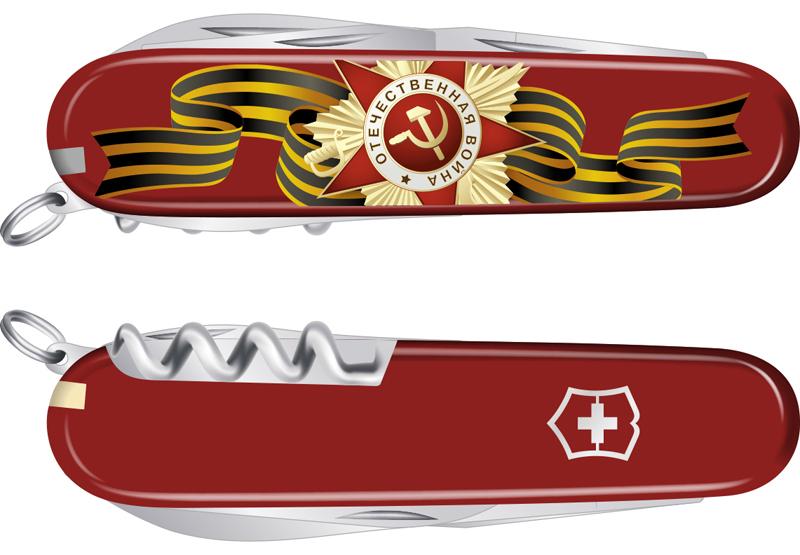 "Нож Victorinox Spartan, 91 мм, 12 функций, ""День Победы"""