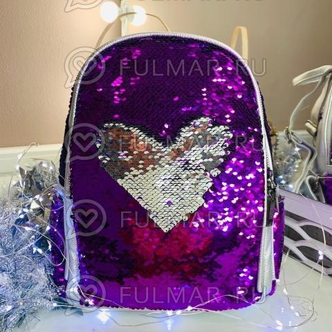Рюкзак с пайетками меняющий цвет Фиолетовый-Серебристый модель Nina