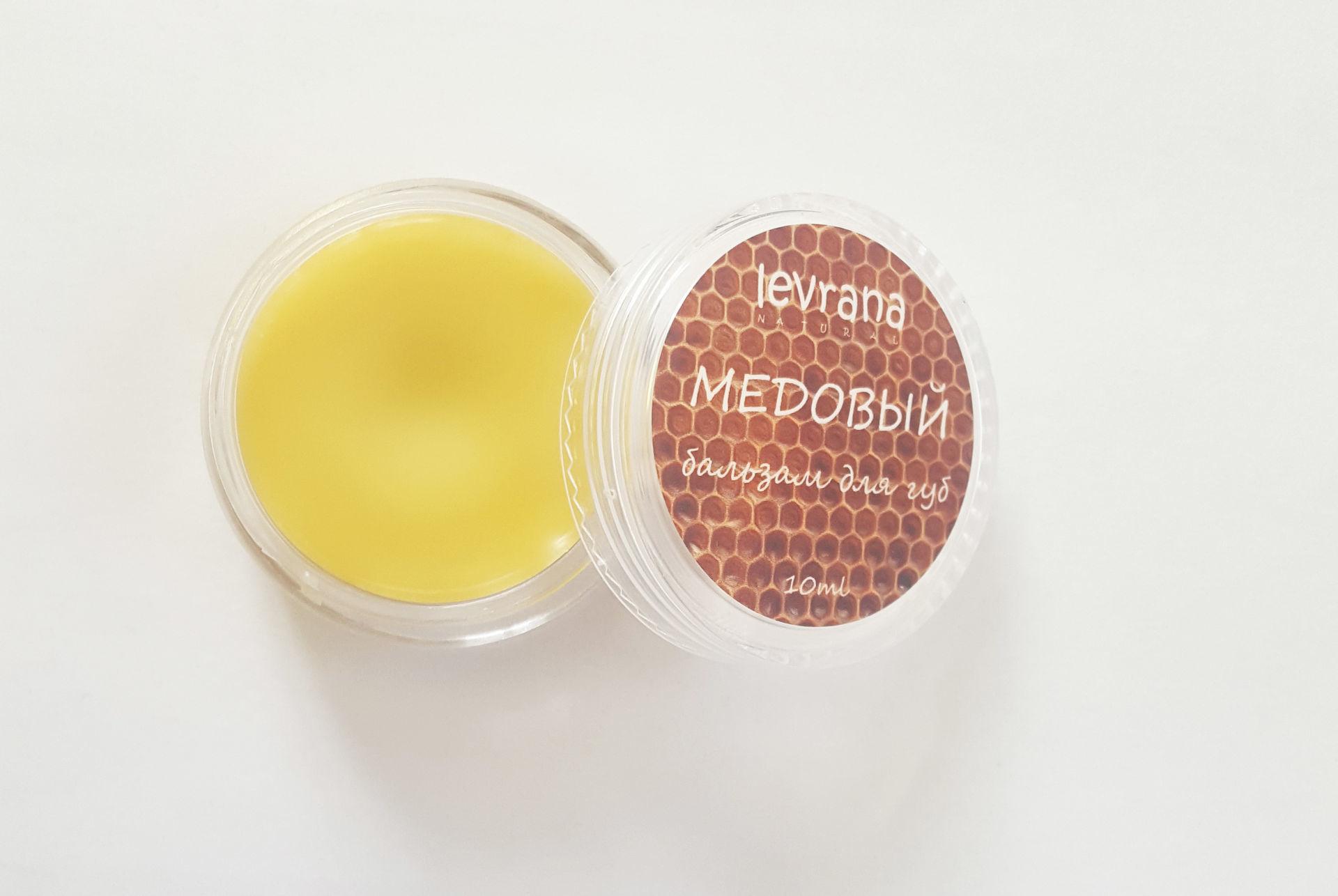 Бальзам для губ Медовый 10 гр (Levrana)