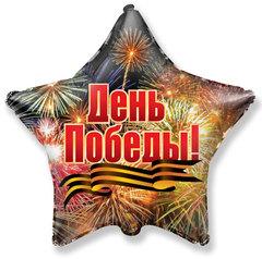 F Звезда РУС День Победы Салют, 18