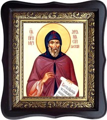 Афанасий Брестский, игумен, преподобномученик. Икона на холсте.