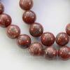 """Бусина Яшма """"Кунжут"""" (прессов),шарик, цвет - серо-коричневый, 10 мм, нить"""