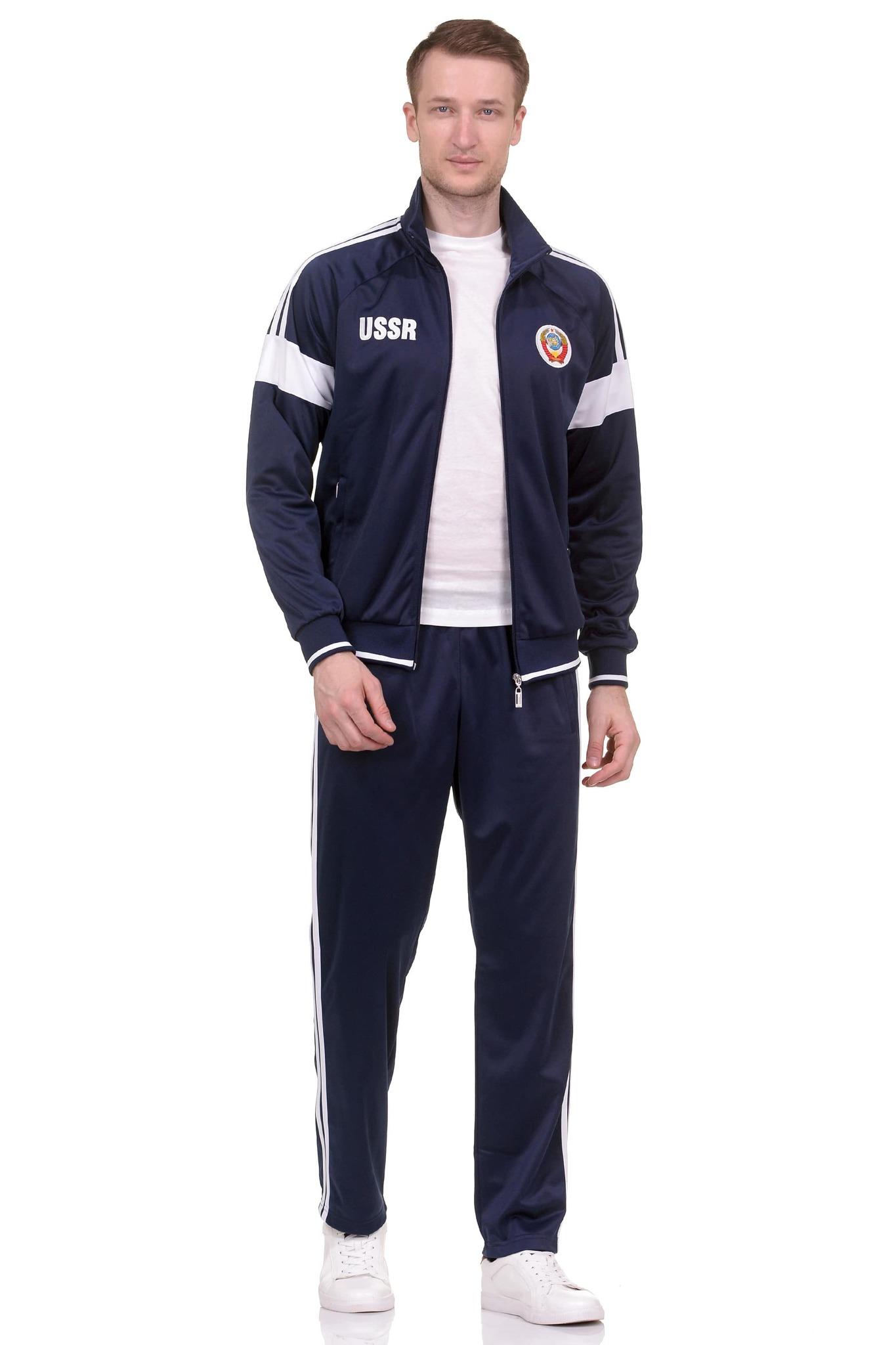 Спортивный костюм USSR синий