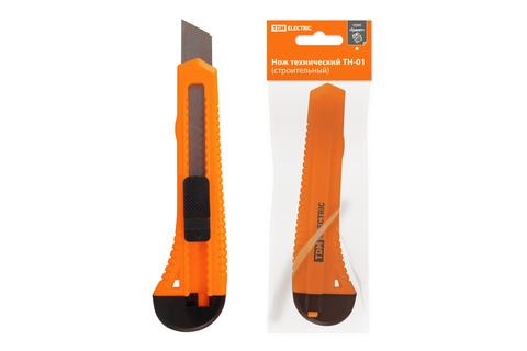 Нож технический (строительный), ТН-01, 18 мм, серия