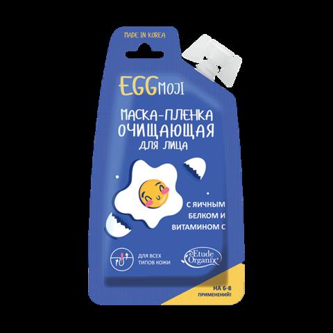 Etude Organix EGGmoji Маска-пленка очищающая для лица 20мл