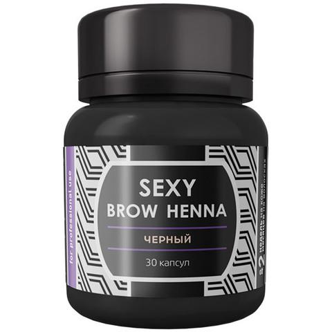 Хна для бровей 6 г, черная, SEXY