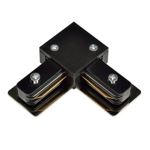 UBX-Q121 K21 BLACK 1 POLYBAG Соединитель для шинопроводов L-образный. Однофазный. Черный. ТМ Volpe.