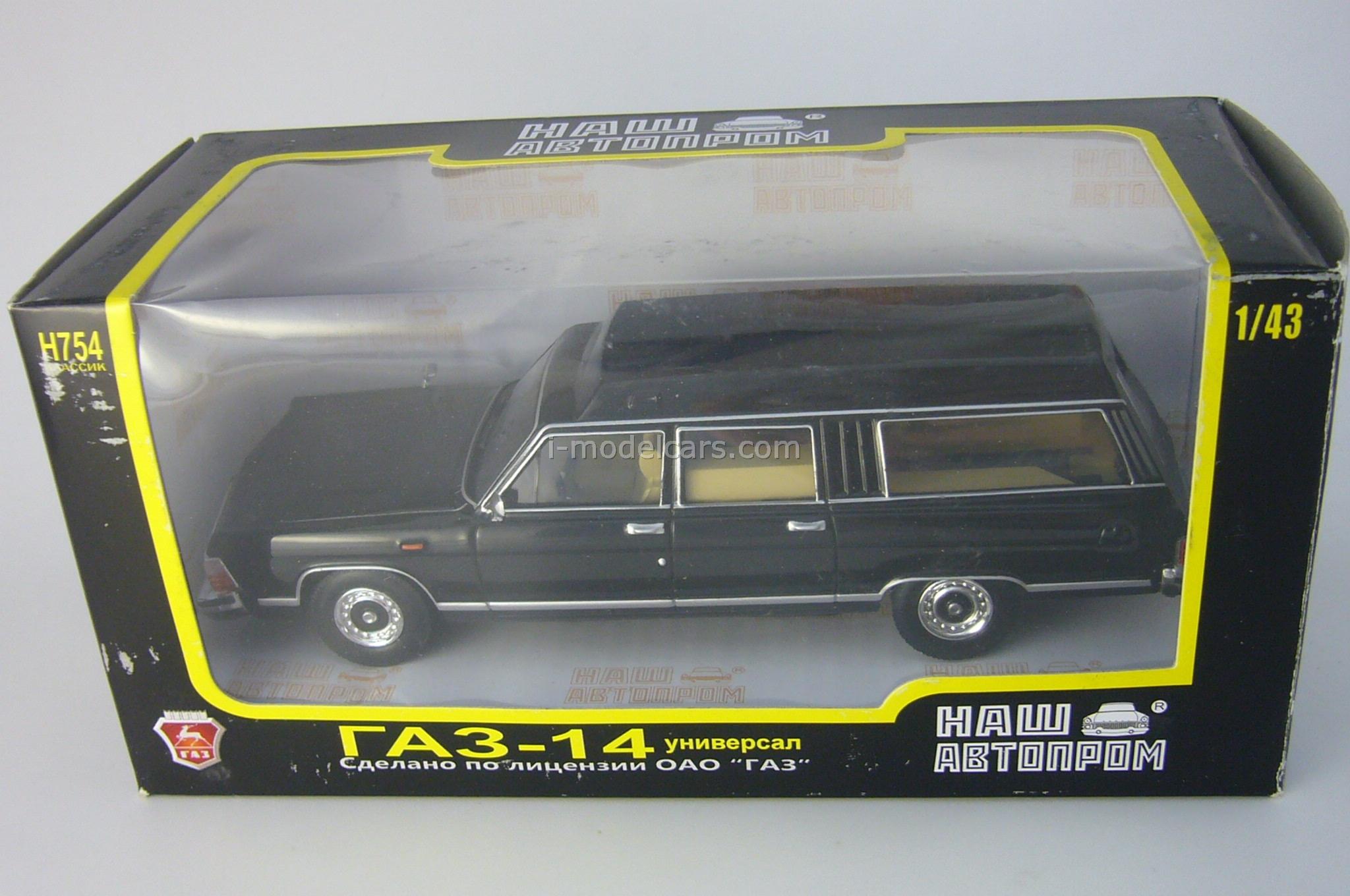GAZ-14 Chaika RAF-3920 Ambulance black 1:43 Nash Avtoprom
