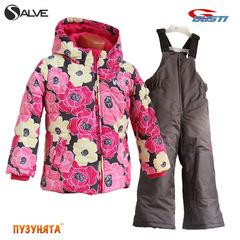 Комплект для девочки зима Salve 3164 Bright Rose