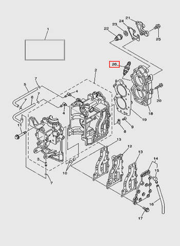 Свеча зажигания NGK B7HS-10 для лодочного мотора T15, OTH 9,9 SEA-PRO (2-26)