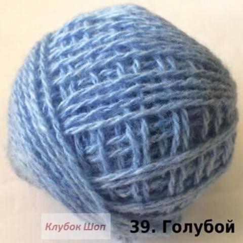 Пряжа Карачаевская Голубой 39, фото