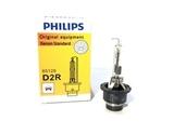 Ксеноновая лампа D2R Philips Vision 6000К, шт