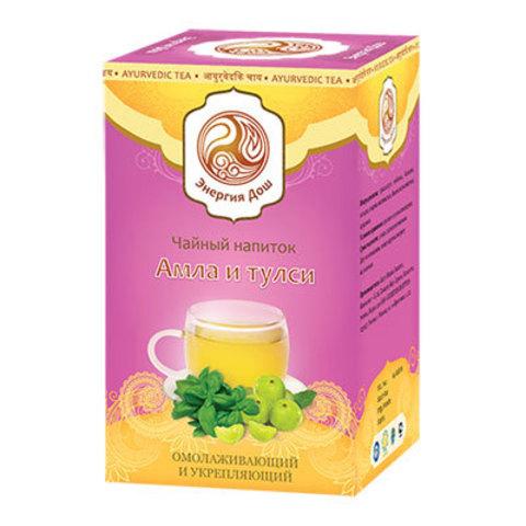 Чайный напиток Амла и Тулси