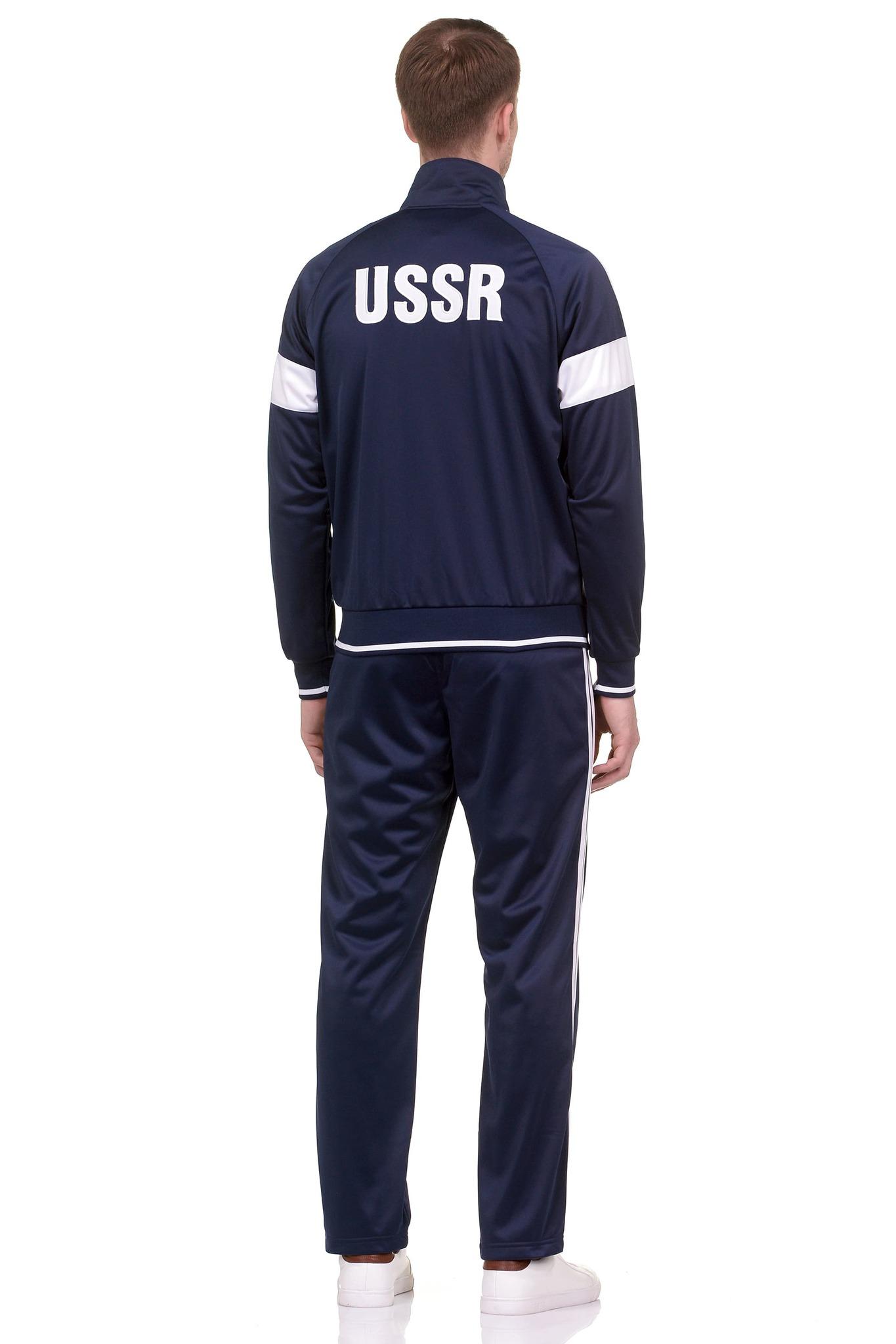 Спортивный костюм USSR синий с надписью