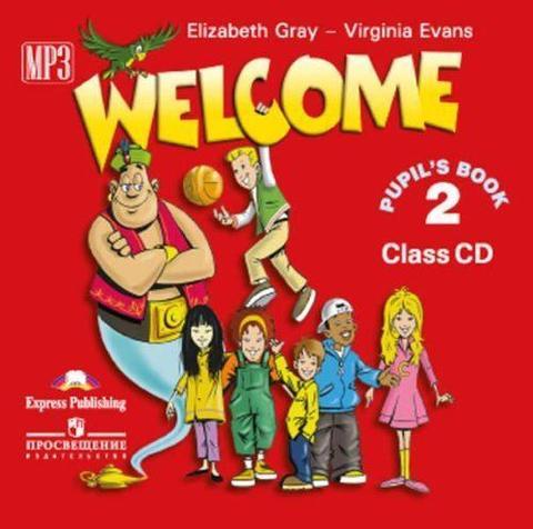 welcome 2 class cd - диски для занятий в классе1 mp3