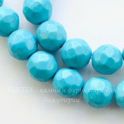 Бусина Бирюза (искусств), шарик с огранкой, цвет - голубой, 10 мм, нить