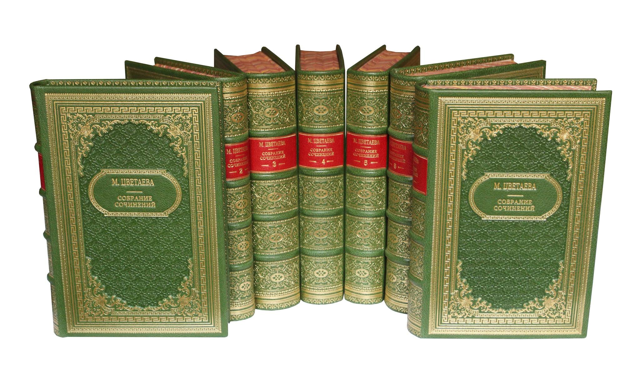 Цветаева М.И. Собрание сочинений в 7 томах