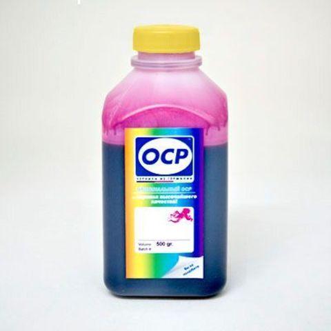 Чернила водные малиновые OCP M9142 для HP 72 - 500 мл