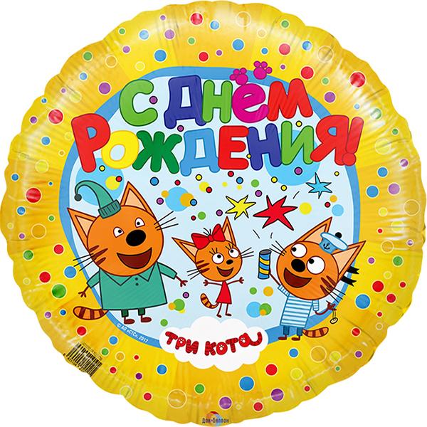 Фольгированные шары Фольгированный шарик Три кота 8435104010105.jpg