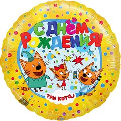 Фольгированный шарик Три кота