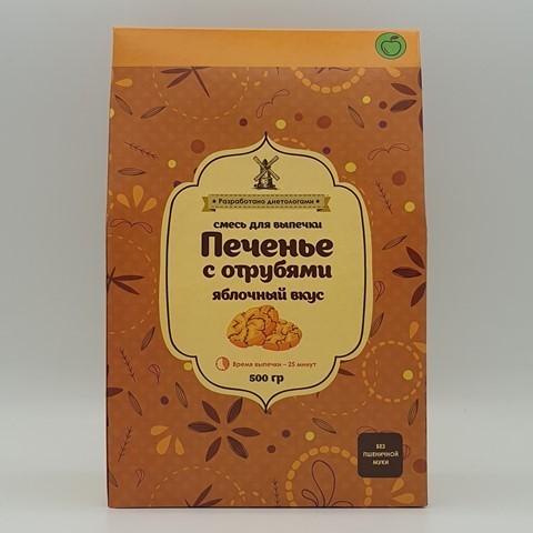Смесь печенья с отрубями яблочный DIET BAKE, 500 гр