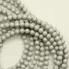 5810 Хрустальный жемчуг Сваровски Crystal Pastel Grey круглый 4 мм,  10 штук