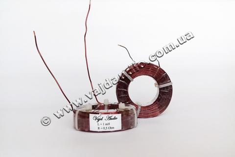 Катушка индуктивности Vajd Audio 1 mH* 0.5 Оhm* 1 mm