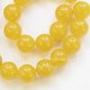 Бусина Жадеит (тониров), шарик, цвет - темно-желтый, 10 мм, нить