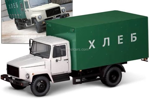 GAZ-3307 van Bread white-green 1:43 DeAgostini Auto Legends USSR Trucks #10