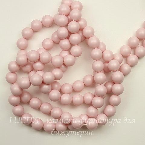 5810 Хрустальный жемчуг Сваровски Crystal Pastel Rose круглый 12 мм