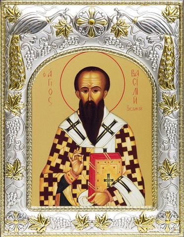 Серебряная икона именная Василий Великий 18x14см