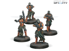 Yu Jing - Bao Troops Judicional Watch Unit