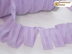 Резинка ажурная для повязок сиреневая  ширина 16 мм