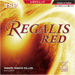 Накладка TSP Regalis Red