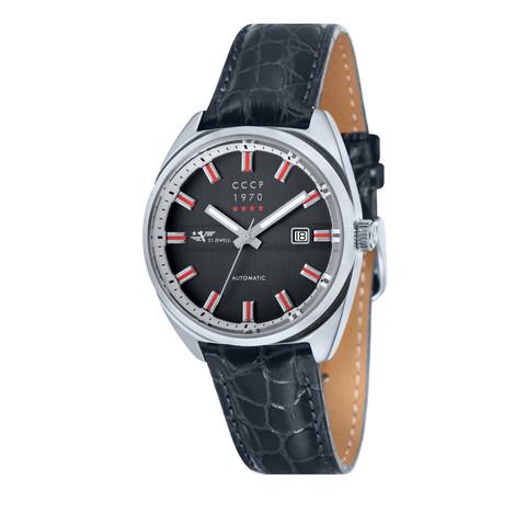 Купить Наручные часы CCCP CP-7024-01 Chistopol по доступной цене